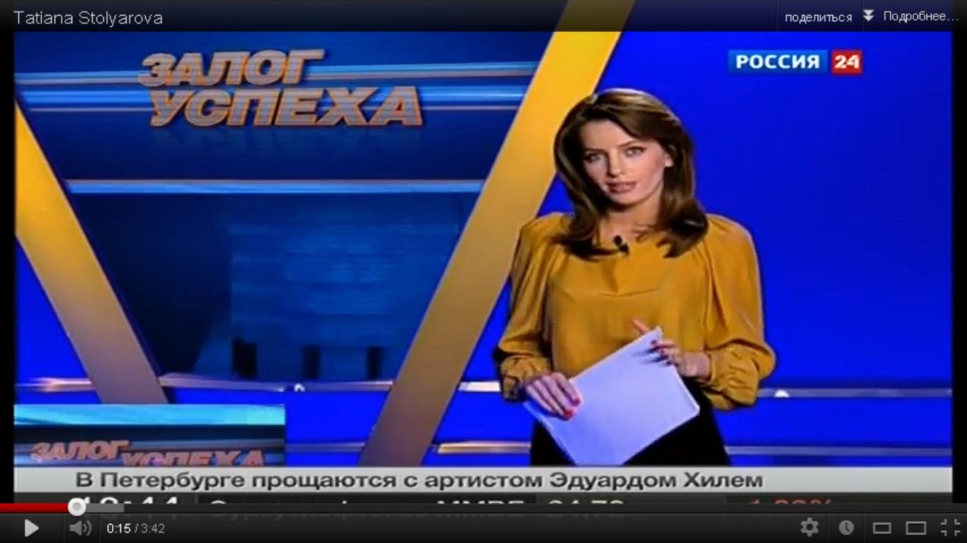 Тв программа российские телеканалы смотреть онлайн 9 фотография