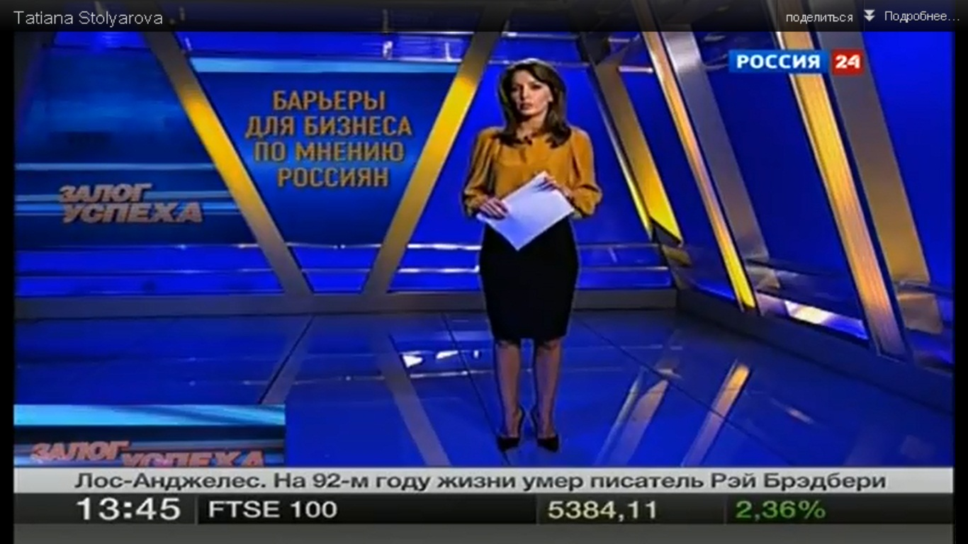 Тв программа российские телеканалы смотреть онлайн 14 фотография