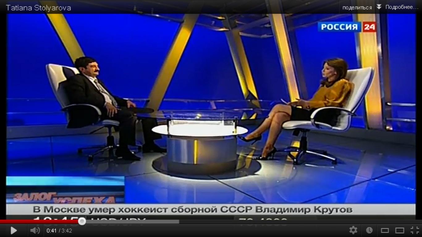 Тв программа российские телеканалы смотреть онлайн 3 фотография