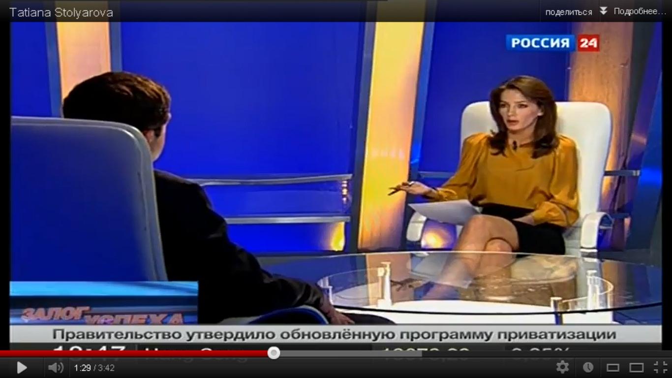 Тв программа российские телеканалы смотреть онлайн 8 фотография