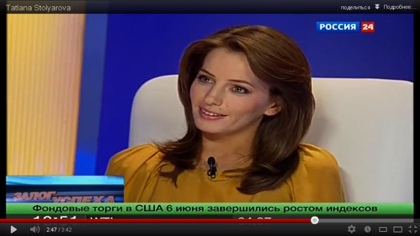 Тв программа российские телеканалы смотреть онлайн 20 фотография